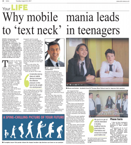 why mobilemania leads to text neck in teenagers